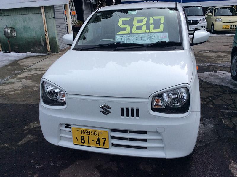 スズキ Suzuki アルト ALTO S