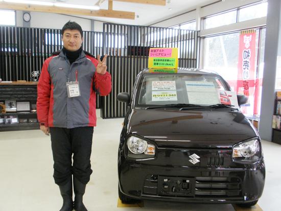 乗るだけセットの木村自動車工業