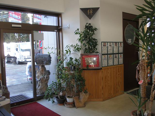木村自動車工業店内