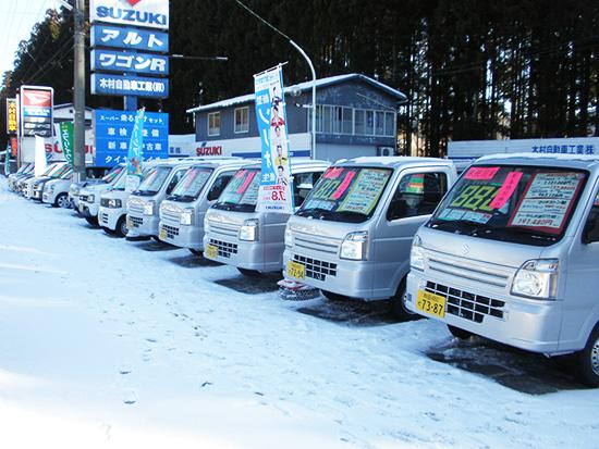 【新春特別価格】未使用車★スズキキャリートラックが限定5台!
